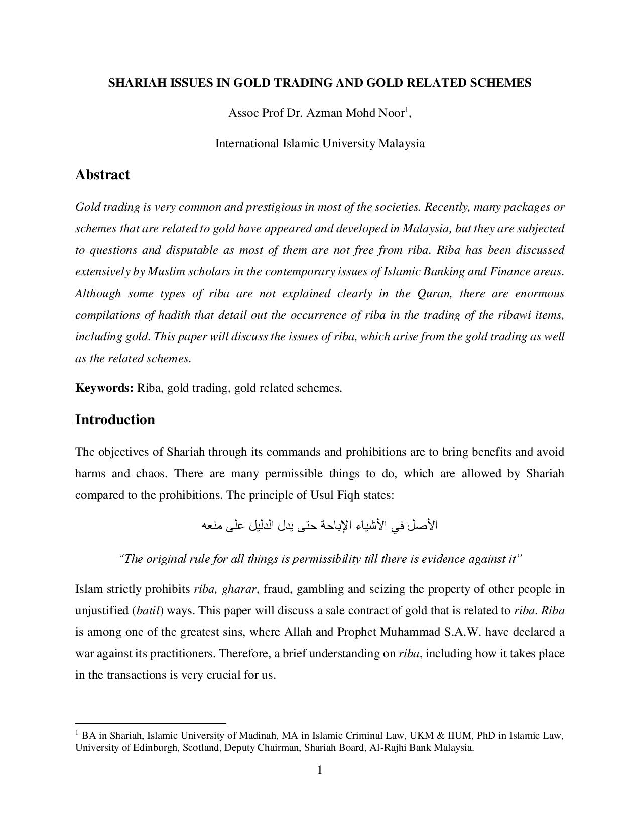 Gold Trading Shariah Issue-page-001