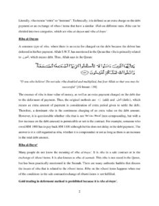 Gold Trading Shariah Issue page 002 232x300 - Gold Trading Shariah Issue-page-002