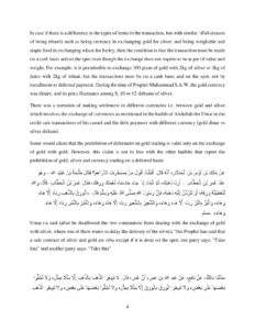 Gold Trading Shariah Issue page 004 232x300 - Gold Trading Shariah Issue-page-004