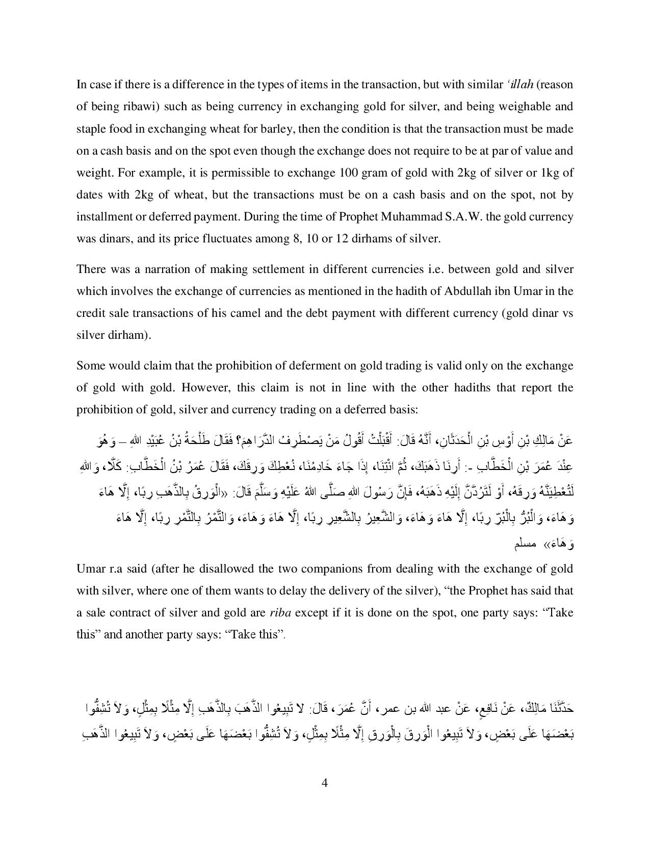 Gold Trading Shariah Issue-page-004