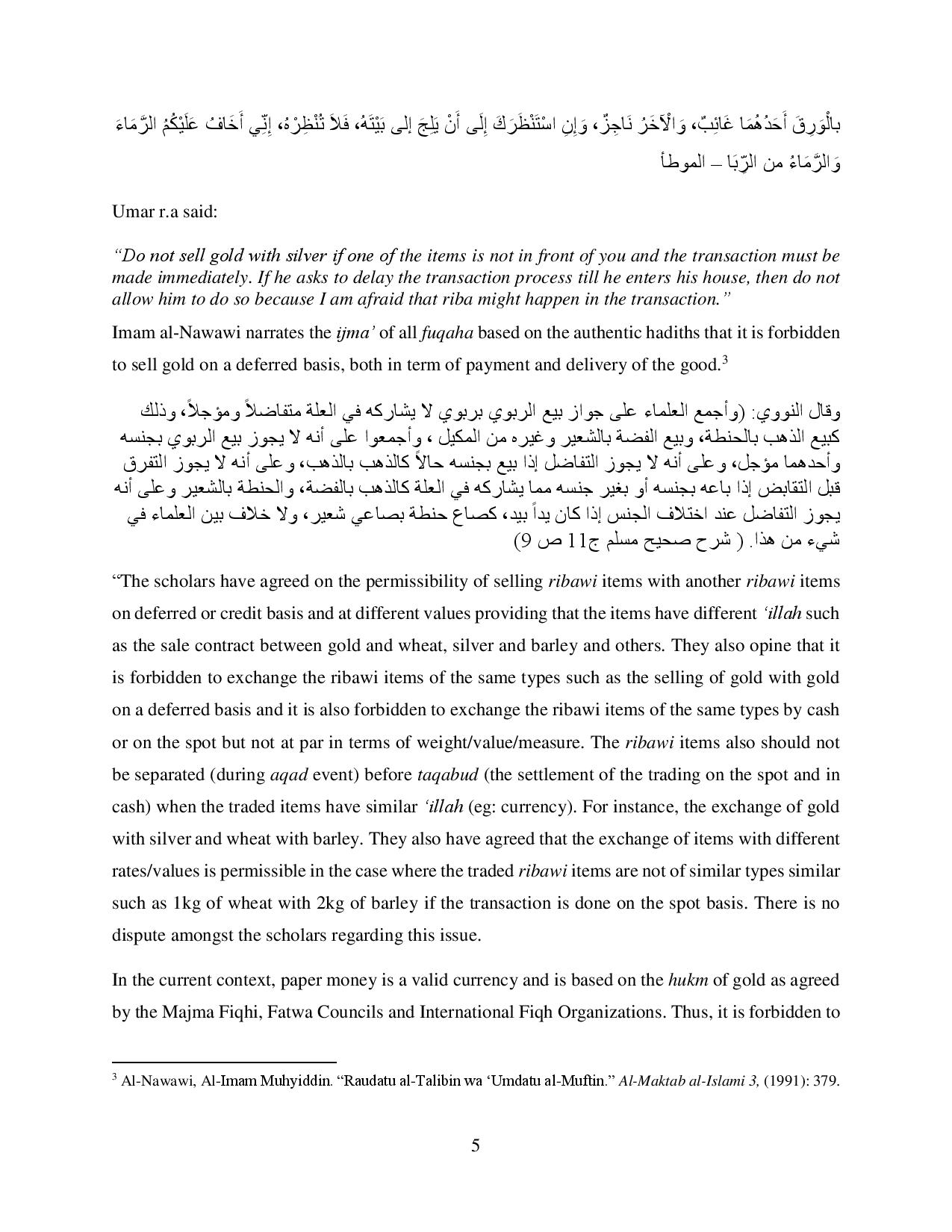 Gold Trading Shariah Issue-page-005