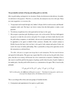 Gold Trading Shariah Issue page 007 232x300 - Gold Trading Shariah Issue-page-007
