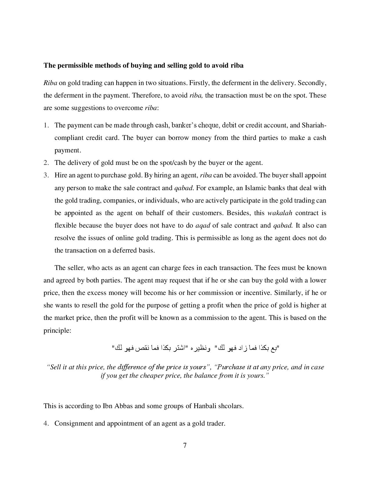 Gold Trading Shariah Issue-page-007