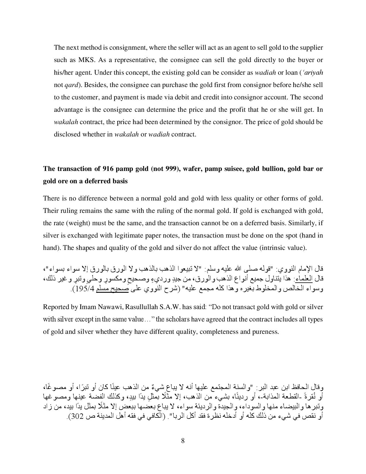 Gold Trading Shariah Issue-page-008