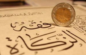 zakat-obligation